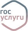 Portal of the public services of the Russian Federation